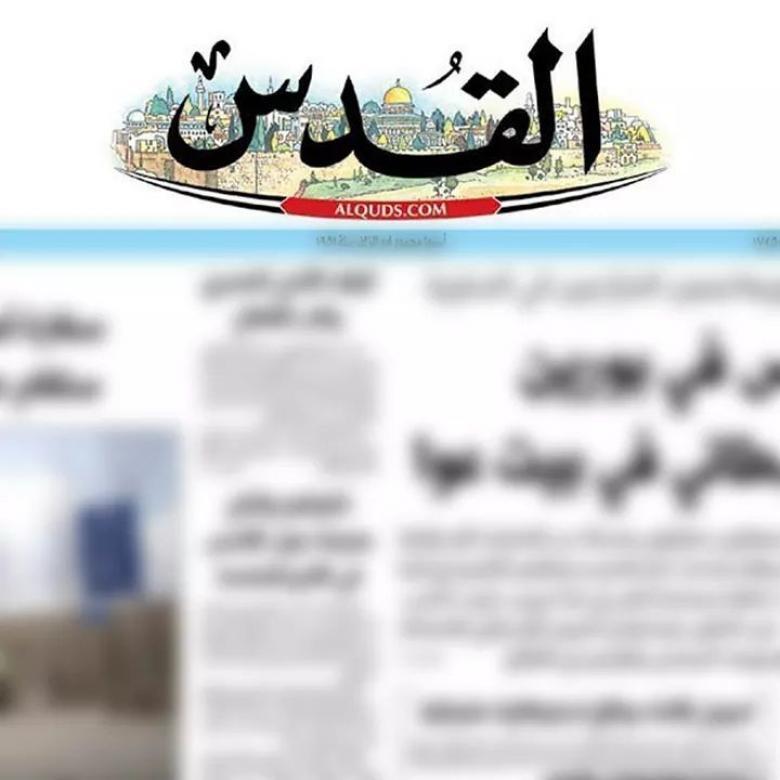 لأول مرة منذ 1951.. صحيفة القدس تتوقف عن نشر نسختها