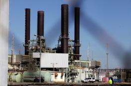 الطاقة: مستعدون لدفع فاتورة كهرباء الخط الإسرائيلي كاملة