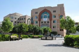 """""""طب الإسلامية"""" تفتتح مشروع تنمية الكوادر الصحية بغزة"""