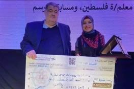 التعليم تكشف عن هوية أفضل معلم في فلسطين لعام 2019