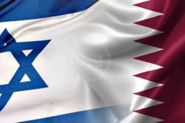 هل رفضت قطر طلباً إسرائيلياً بعقد لقاء بين وزير خارجيتها ونتنياهو؟