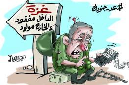 غزة هي الأمة