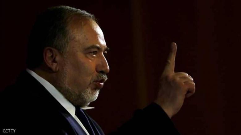 ليبرمان: يطالب بوقف تحويل الأموال القطرية