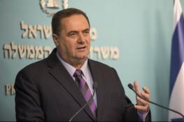 كاتس يدعو لحصار البلدات الفلسطينية وسحب تراخيص العمل