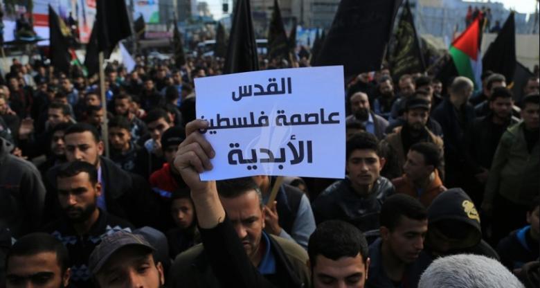 مسيرة على امتداد شارع صلاح الدين نصرة للقدس