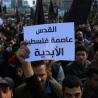 مسيرة ضخمة على امتداد شارع صلاح الدين نصرة للقدس