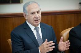 نتنياهو يقرر مصير الدفعة الثالثة من المنحة القطرية