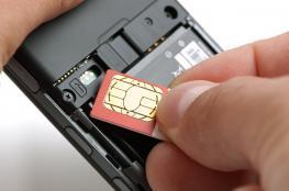 لتحسين إشارة هاتفك الخلوي عندما لا يمكنك الاتصال بالشبكة
