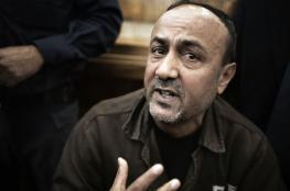 هيئة الأسرى: الاحتلال يزيد التضييقات على مروان البرغوثي