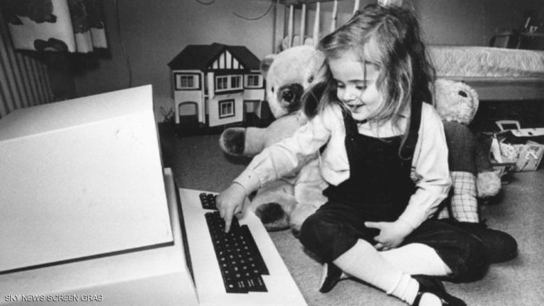 في عيد ميلاده.. أبرز 9 تطورات حدثت في الإنترنت