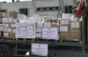 تبرع قطر بشحنات أدوية لوزارة الصحة بغزة