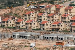 الاحتلال يُخطر ببناء مئات الوحدات الاستيطانية في سلفيت
