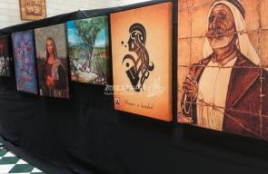 معرض فني بنابلس يروي