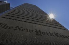 لماذا تؤيد نيويورك تايمز التحقيق لعزل ترامب؟