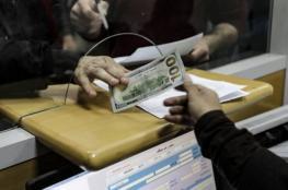 التنمية الاجتماعية تكشف حقيقة تفعيل رابط منحة الـ100$ القطرية