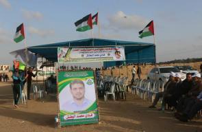 خيمة عزاء للشهيد الدكتور فادي البطش بمخيم العودة شرق الوسطى