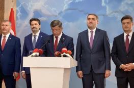 داوود أوغلو يعلن رسميا استقالته من الحزب الحاكم في تركيا