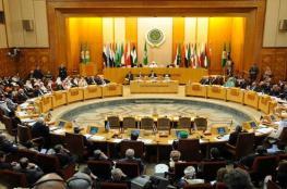 جامعة الدول العربية تعقد اجتماعاً لمناقشة عدوان غزة