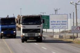 إحصائية دخول الشاحنات عبر معبر أبو سالم اليوم