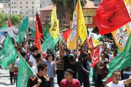 """""""القوى"""" برام الله ترحب بجهد مصر لإنهاء الانقسام"""