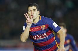 برشلونة يقترب من تجديد عقد مهاجمه سواريز