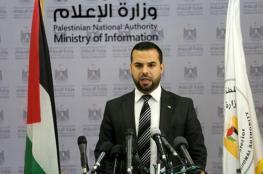 """البزم: إعدام المدانين باغتيال فقها رسالة للعملاء أن """"الاحتلال لن ينفعهم"""""""