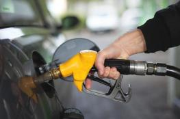 ما سر حب البعض لرائحة البنزين؟