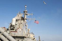 أمريكا ترسل مدمرة عسكرية إلى خليج عُمان