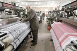 الاقتصاد تسجل 139 شركة وترخص 18 مصنعًا خلال نيسان