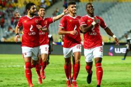 كاف يُخطر الأهلي بملعب نهائي دوري أبطال أفريقيا