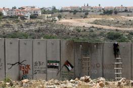 الاحتلال يقرر زيادة تحصين جدار الفصل العنصري بالقدس
