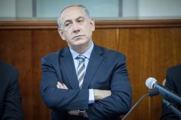 استجواب نتنياهو للمرة الرابعة بتهم فساد