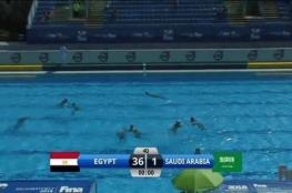 مصر تفوز على السعودية بنتيجة 36-1 في بطولة عالمية!