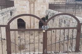 """مقدسيون يدعون لإقامة الصلوات أمام """"باب الرحمة"""" بالأقصى"""