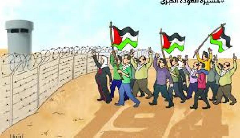 سلمية على الطريقة الفلسطينية