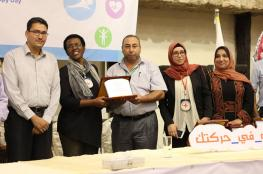 نقابة العلاج الطبيعي الفلسطينية تحتفل باليوم العالمي للعلاج الطبيعي