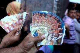 """""""المالية"""" تعلن صرف سلفة مالية للمقطوعة رواتبهم بغزة"""