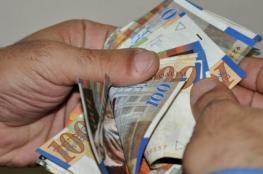 العملات: انخفاض طفيف على سعر الدولار مقابل الشيقل