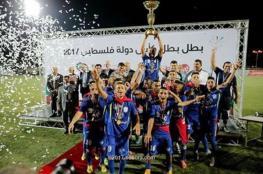 كأس فلسطين.. احتكار أهلي الخليل ينكسر على صخرة شباب رفح