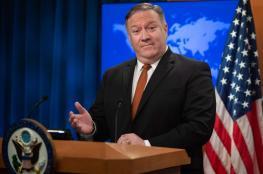 الخارجية الأمريكية: هذا ما تحمله صفقة القرن للفلسطينيين