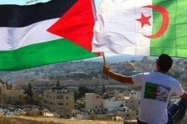 أول تعقيب من حماس على تتويج الجزائر بكأس أمم أفريقيا 2019