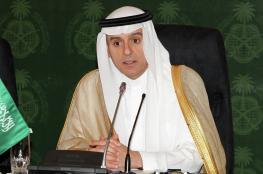 الجبير: لا تفاوض مع قطر بشأن قائمة المطالب