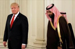 ترامب: لا أعلم إن كان بن سلمان كذب علي بشأن مقتل خاشقجي