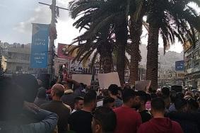 """المئات يتظاهرون بالضفة رفضًا لقانون """"الضمان"""""""