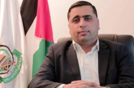 """القانوع: اجتماع عباس بـ""""حفيدة رابين"""" شكل من أشكال التطبيع"""