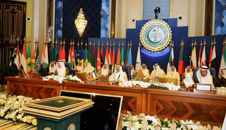 """""""التعاون الإسلامي"""" تؤكد دعمها الثابت للقضية الفلسطينية"""