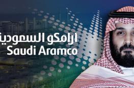 صحيفة: حملة اعتقالات جديدة بالسعودية وسط اكتتاب حساس لأرامكو