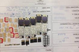 الاحتلال يزعم إحباطه عملية تهريب هواتف لسجن عوفر