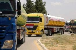 إدخال هذه الكميات من الغاز المصري إلى القطاع اليوم الأحد
