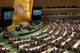 قرار جديد سيُعرض على الأمم المتحدة بشأن القدس